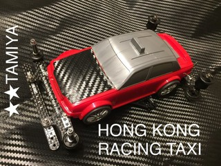 HONG KONG RACING TAXI